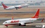 japanporno 비아그라구입 보잉, 737 맥스 엔진 정지 방지 시스템 업그레이드
