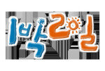 무료음악다운로드사이트 성인무료야동 차태현·김준호까지 하차…위기의 '1박 2일', 폐지? 새 시즌?
