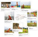 화산섬 제주, '인생사진'으로 기억한다
