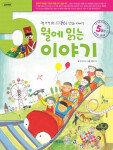 기탄교육, 2019년 '5월에 읽는 이야기' 책 선물 무료 이벤트 진행