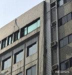 """외교부 """"대만 지진, 우리 국민 피해 없어"""""""