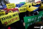 자사고 졸업생 10명 중 4명 재수…강남 소재 학교는 60% 넘어
