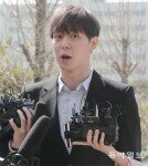 """박유천, CCTV 영상 반박 """"황하나 부탁으로 입금한 것"""""""