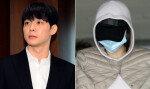 """박유천 """"황하나 부탁으로 입금, 마약인 줄 몰랐다""""…CCTV 영상 반박"""