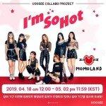 모모랜드, '암쏘핫' 커버 컬래버 프로젝트 개최…세계 팬 만난다