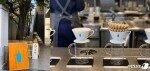 '커피업계의 애플' 블루보틀, 한국 1호점 내달 3일 문 연다