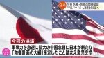 美·日, 19일 워싱턴서 2+2 회의…北 비핵화 등 논의
