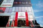 한국토요타, 서대구 전시장·서비스센터 운영