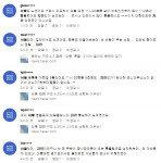 강릉 '휘청' 서울 '흔들' …동해 4.3 지진 감지 신고 전국서 135건