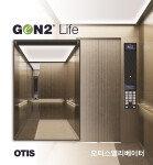 오티스 엘리베이터 – Gen2 Life 엘리베이터, '이노스타 혁신상품 1위' 선정