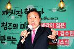 """손학규 대표 """"바른미래당 꿋꿋이 지켜 새로운 정치구조 만들 것"""""""