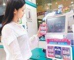 GS리테일, 택배… ATM… 소매점 넘어 생활편의 서비스