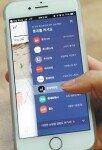 로그인 한번에 온라인몰 7곳 이용 '롯데ON'