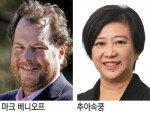 """""""5G 코리아"""" 글로벌 IT거물들 잇달아 방한"""