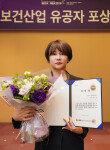 아스트라제네카 김소현 상무, 한국보건산업진흥원장 표창 수상