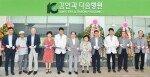 [헬스캡슐]김안과 병원, 베트남 호찌민에 '김안과 다솜병원' 개원 外