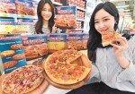 홈플러스, 두툼한 도우에 푸짐한 토핑… 집에서 먹는 미국식 피자