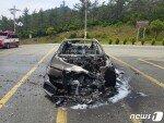 달리던 BMW 승용차에 불 나 전소…인명피해는 없어