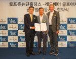 골프존뉴딘그룹, LGA 인수하고 글로벌 교육시장 진출