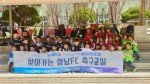 'U-20 대표' 성남 박태준, 소집 전 초등학교 축구 클리닉 일일코치 참여