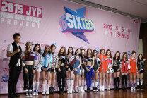 박진영, 다채로운 매력의 연습생 16명과 함께