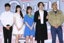 신선한 얼굴 가득…드라마 '0시의 그녀' 제작발표회