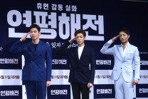 김무열·진구·이현우, 연평해전의 전사들로 분한 세 남자