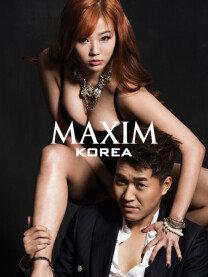 김종민, 맥심 모델과 아찔한 포즈…'총각들 보고있나?'