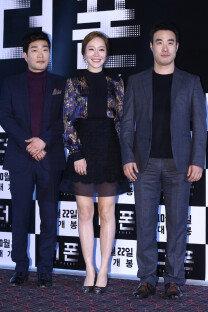 김봉주 감독 '더 폰' 소름돋는 추격스릴러