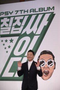 싸이, 정규 '칠집싸이다' 컴백 기자회견!