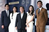 칸이 주목한 영화 '아가씨', 영광의 주역들