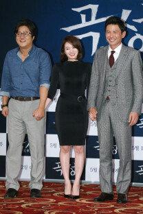 '곡성' 곽도원-천우희-황정민, 강렬한 배우들의 밝은 행사장