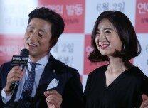 '연애의 발동' 지진희·혜림, 궁금한 부녀 연기호흡