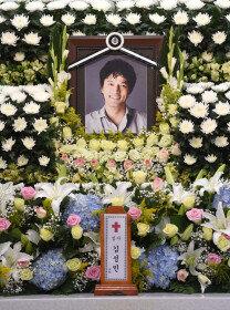 故 김성민, 그의 미소를 기억하며…