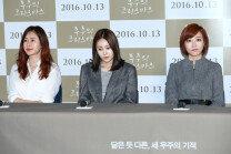 '우주의 크리스마스' 김지수-허이재-심은진, 아름다운 세 여배우들