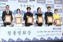 제 37회 청룡영화상 핸드프린팅 배우들