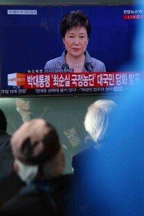 박근혜 대통령 담화 발표에 쏠린 눈