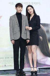 '손의 흔적' 신재하-류화영, 풋풋한 커플