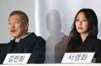 '밤의 해변에서 혼자' 홍상수-김민희, 국내 첫 공식석상
