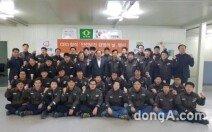 한화건설, '안전보건 경영의 날' 개최