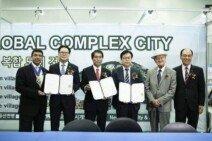 부산·울산·경남 지역에 '국제복합도시 건립' 추진