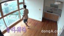 서울시내가 한 눈에…기안84 이사한 38층 고급 오피스텔은 어디?