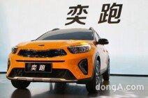 [베이징모터쇼]기아차, 중국형 스토닉 '이파오' 공개… SUV 라인업 완성