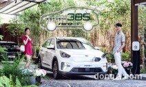 기아차, 전기차 '니로 EV' 판매 개시… 한 번 충전으로 385km 주행