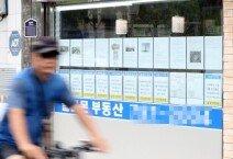 """""""집 팔러 왔다 그냥 돌아가네요""""…금리동결에 집주인 일단 '안도'"""
