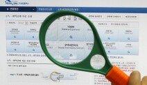'청약·전세·매매·월세' 단계별 부동산공제 꿀팁은?