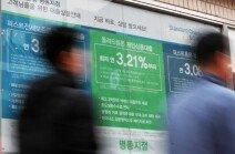 '주택거래 한파'에 가계대출 둔화…2년만에 증가 최저
