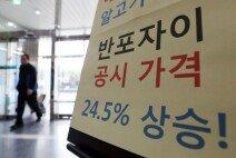 서울아파트시장, 3월에도 찬바람…공시가 발표에도 거래 '잠잠'
