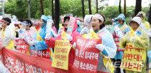 '탁상공론 vs 가야할 길'…소셜믹스 임대주택 실험 '갑론을박'