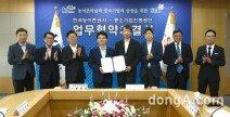 농어촌公, '공공기관 동반성장 평가' 우수기관 선정…최고등급 획득